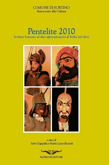 pentelite-2010
