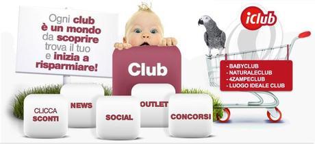 Coupon e buoni spesa supermercati iper 2012 in omaggio for Buoni omaggio