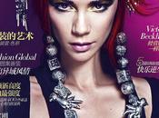 Victoria Beckham samurai Harper's Bazaar Cina