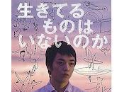 Ikiteru mono inai (生きてるものはいないのか, Alive Here?)
