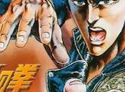 guerriero (Hokuto Ken): dita veloci fuori porno...