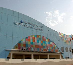 Il sistema scolastico a Dubai