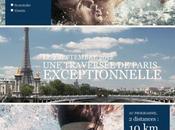 Parigi nuoto