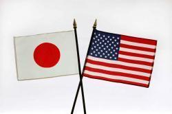 Stati Uniti e Giappone: il futuro di un'alleanza