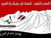 Morsy Shafik: analizziamo situazione.