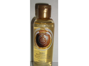 Body Shop Olio bellezza burro karitè
