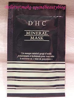 Belletto!blog for DHC - Mineral Mask, Vitamin C Essence, Velvet Skin Coat
