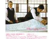 Okuribito (おくりびと, Departures