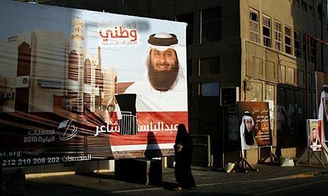 impluwensya ng mga arabo - impluwensya ng mga arabe sa pilipinas