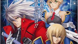 Annunciato BlazBlue: Chrono Phantasma