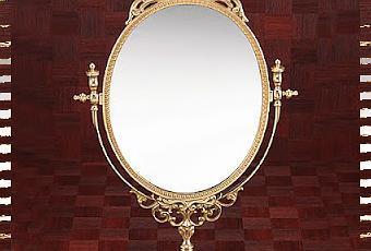 Specchio riflesso paperblog - Specchio che si rompe da solo ...