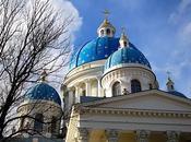 pietroburgo Mosca, Russia Россия