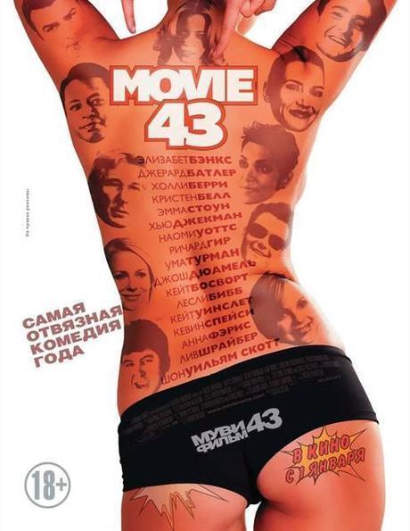 Comic Movie 2013