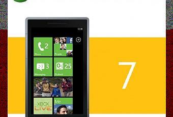 Microsoft лишила взломщиков Windows Phone 7 обновлений. Microsoft закрыла