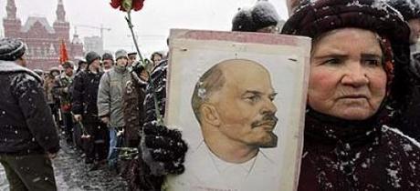 Lenin 404 676455c