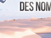 Festival Int. Nomadi Deserto