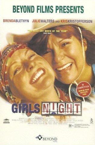 le ragazze della notte