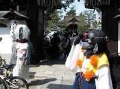 Kyoto nascosta 1.2: Mononoke market
