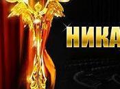 premio prestigioso cinema russo chiama Nika