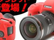 Giappone arriva cover silicone Canon