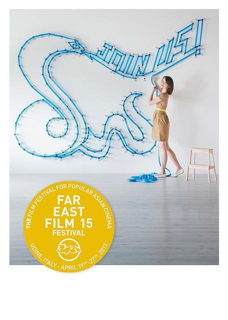 15 feff poster