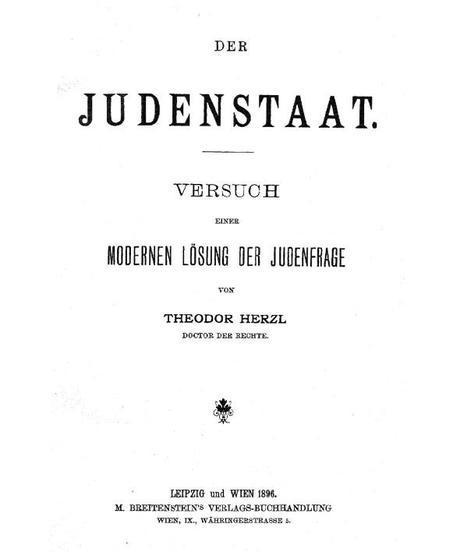 Der Judenstaat di Theodor Herzl, frontespizio