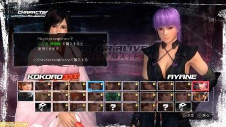 dead or alive 5 ultimate free to play
