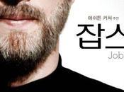 nuovo splendido poster biopic Jobs Ashton Kutcher