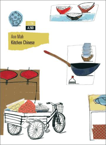 Kitchen Chinese