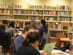biblioteca dell'Agora crowdfunding Autodafé