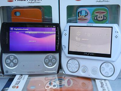 xperiaplay11 Sony Ericsson Xperia Play (PSPhone): foto, video, caratteristiche, scheda tecnica