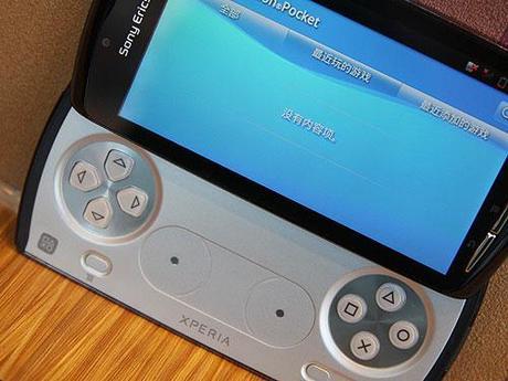 Sony Ericsson Xperia Play (PSPhone): foto, video, caratteristiche, scheda tecnica