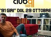 'Radio Club ottobre 2013, appuntamenti vinile.