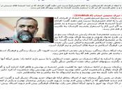 """Iran: """"gli europei sono omosessuali convivono animali. questo estingueranno come dinosauri"""""""