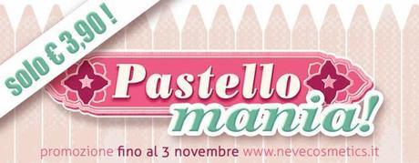 Pillole di promo: sconti, concorsi, giveaway...Ottobre/Novembre 2013