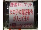 Distributore numeri ragazze strani Giappone (Foto)