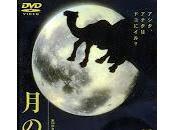 Tsuki sabaku (月の砂漠, Desert Moon)