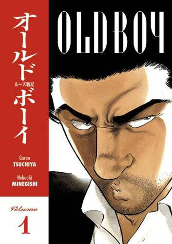 In occasione del remake cinematografico di Spike Lee, J Pop porta in italia il manga Old Boy JPop