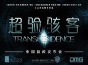 primo poster internazionale Transcendence Johnny Depp