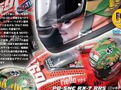 Arai RX-GP 2014 (Europe)