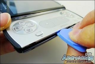 Smontata la Play Station Phone