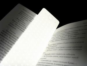 Book Light – e luce fu!