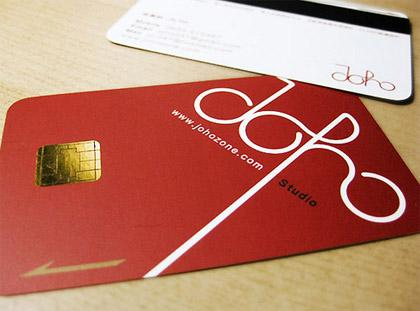 business-cards-design-inspiration (231)