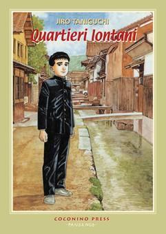 Jiro Taniguchi - Quartieri lontani (Coconino Press)