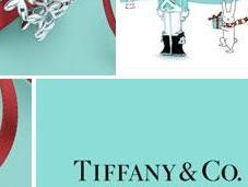 Natale senza gioielli Tiffany