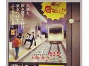 Tokyo lost traslation: tradurre