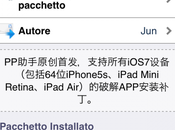 Come installare iPhone, iPad iPod Jailbreak 25PP