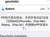 Come installare iPhone, iPad iPod Jailbreak 25PP