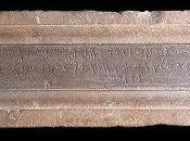 Iscrizione punica dedica Bashamem, Signore Cieli, 'YNṢM nome punico dell'isola Pietro
