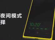 Lumia Black: dalla Cina primo video promo pubblicizza doti